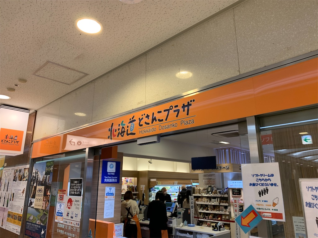 f:id:yuuuuuriii:20200330180434j:image