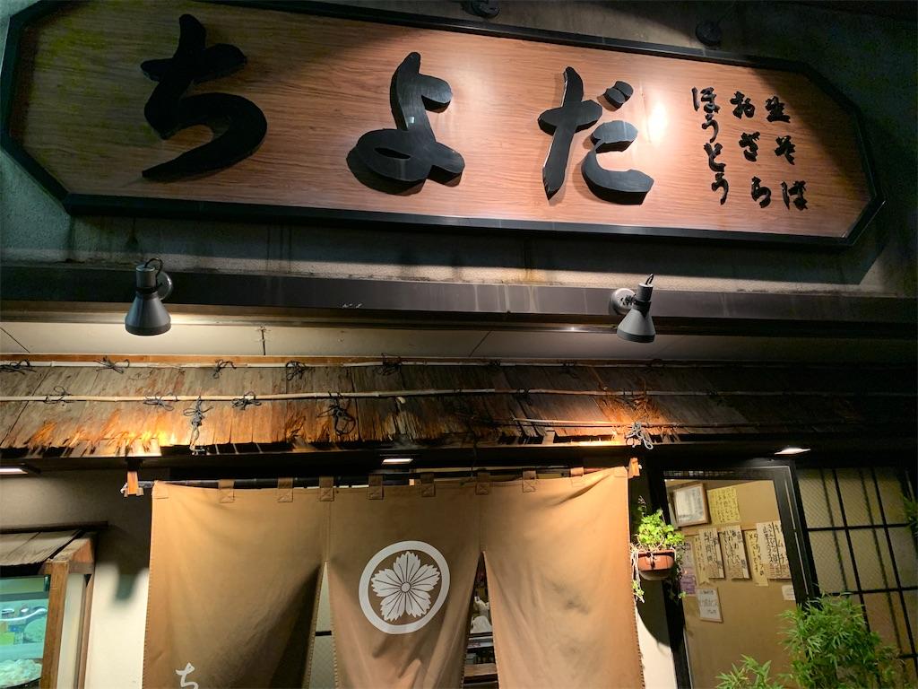 f:id:yuuuuuriii:20200731224746j:image