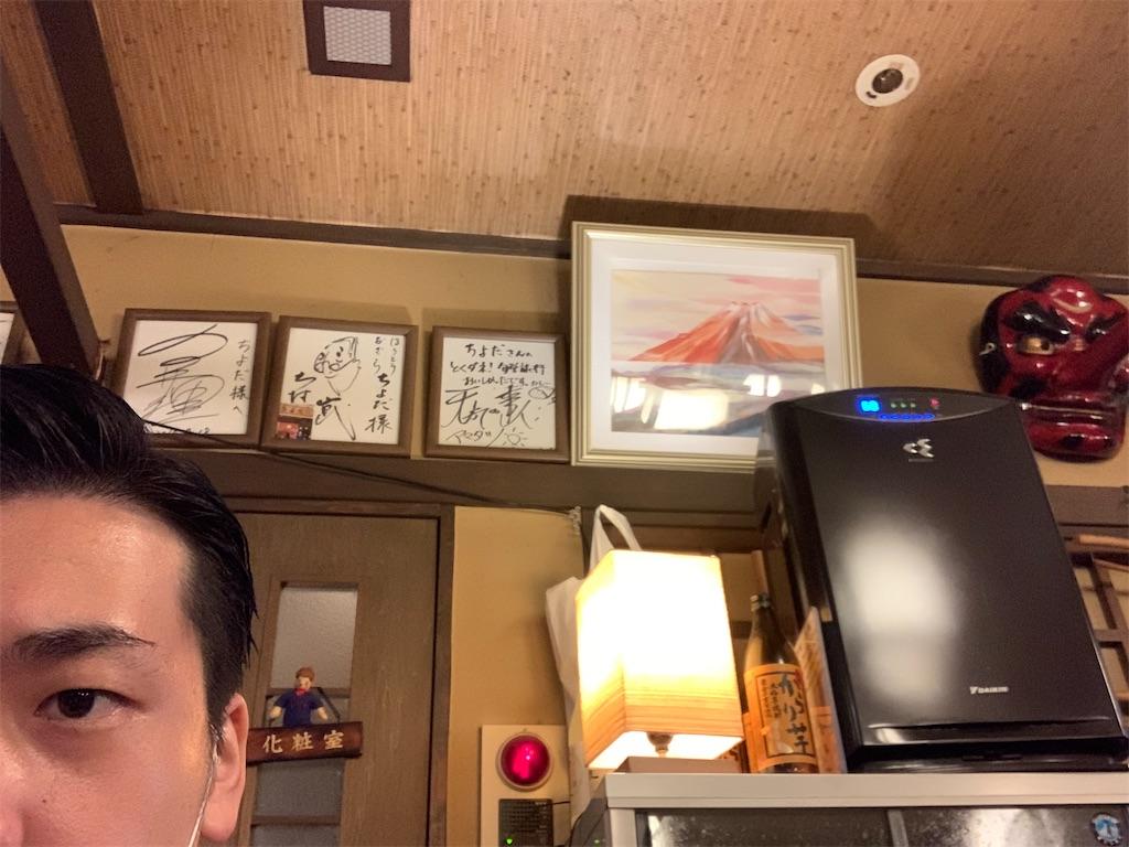 f:id:yuuuuuriii:20200731224803j:image