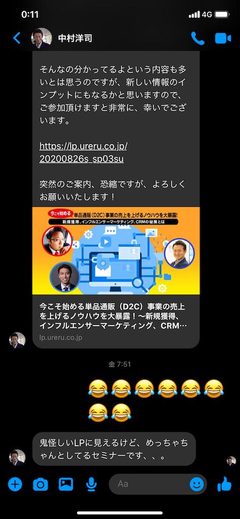 f:id:yuuuuuriii:20200822001145p:image