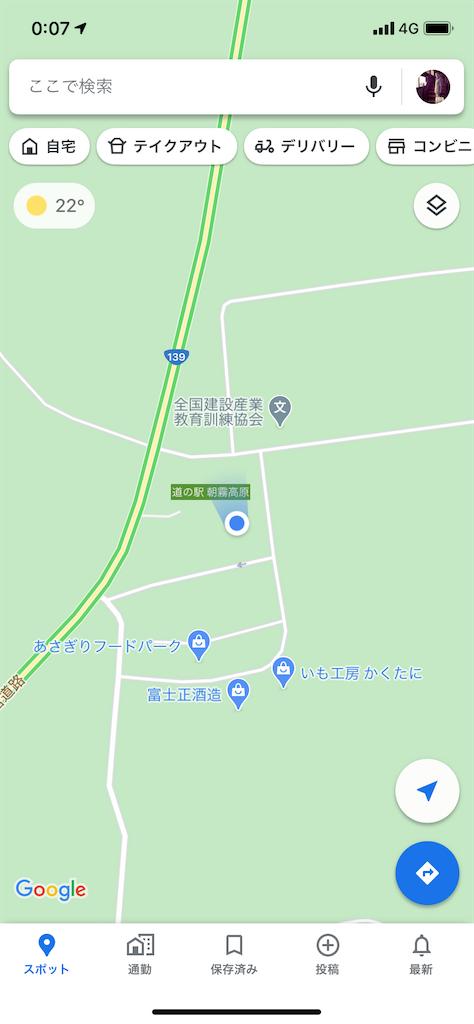 f:id:yuuuuuriii:20200822002622p:image