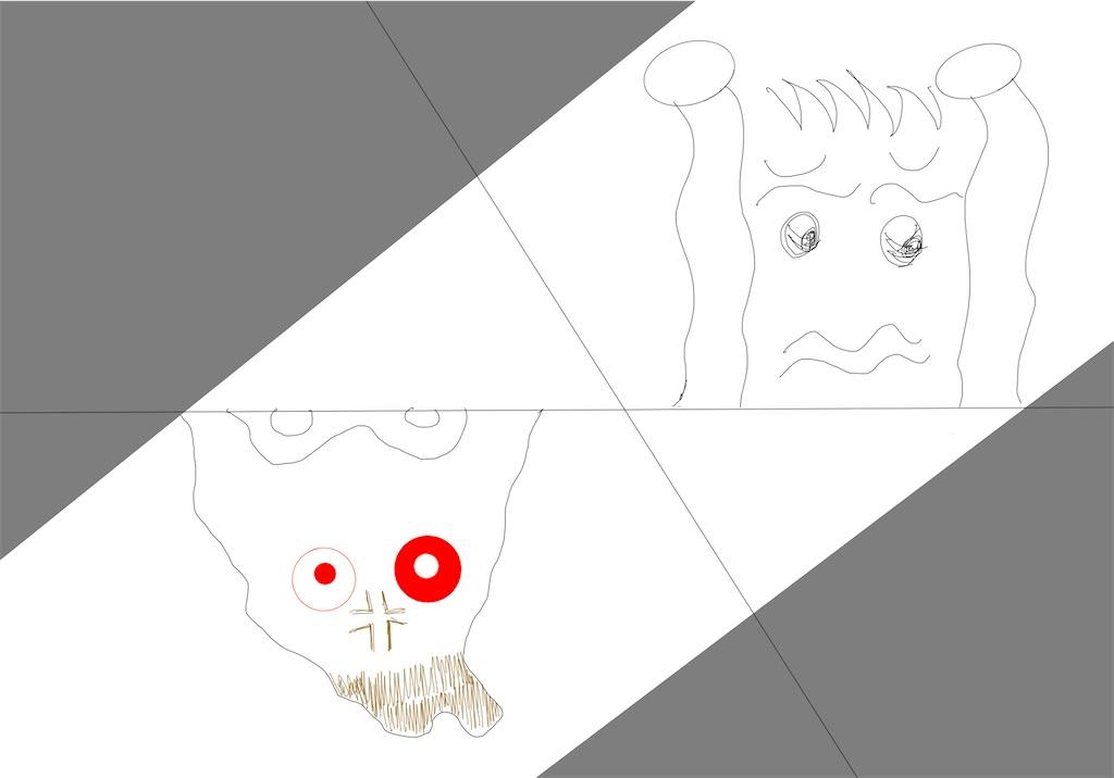 f:id:yuuuuuriii:20201027201935j:image