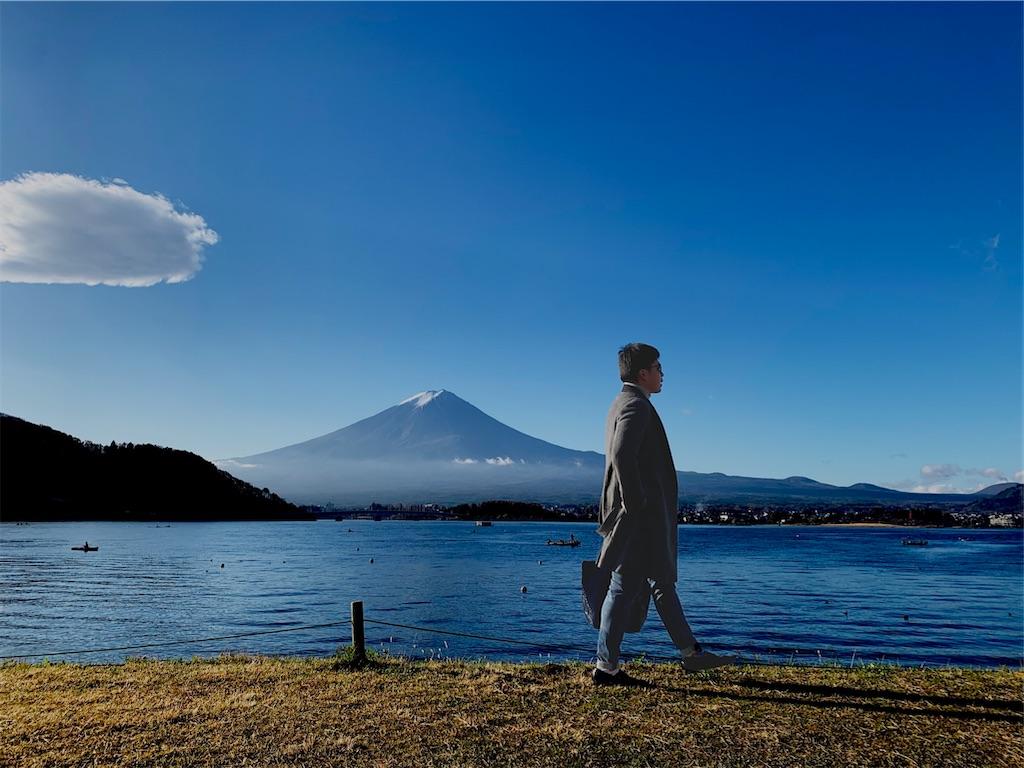 f:id:yuuuuuriii:20201122231630j:image