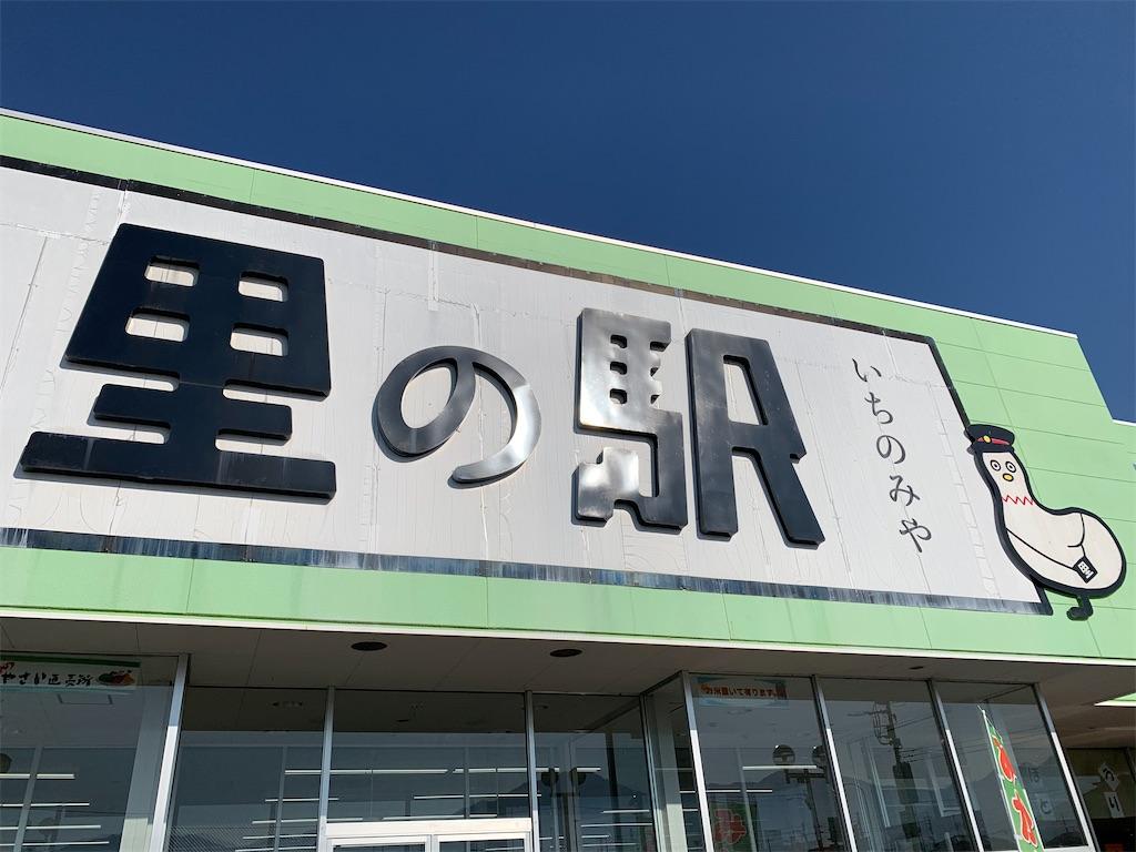 f:id:yuuuuuriii:20201231172129j:image