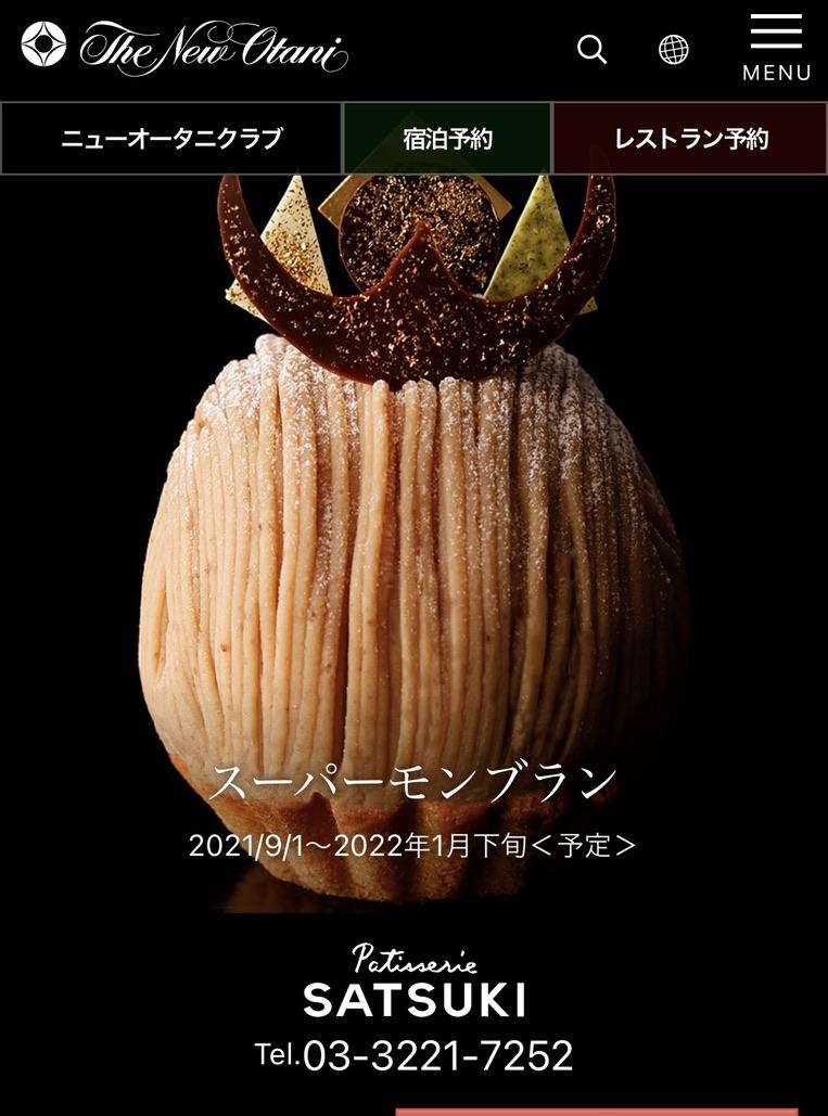 f:id:yuuuuuriii:20210821210952j:plain