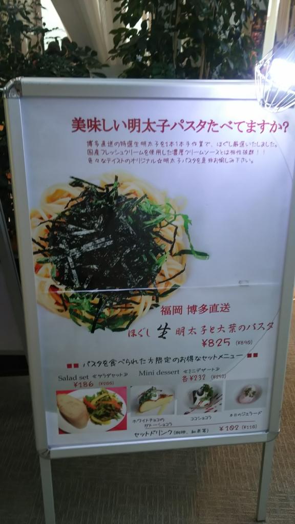 f:id:yuuuuuuuri:20170104183748j:plain