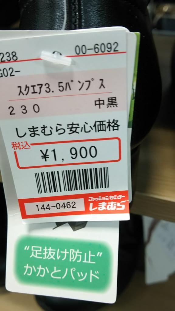 f:id:yuuuuuuuri:20170106081204j:plain