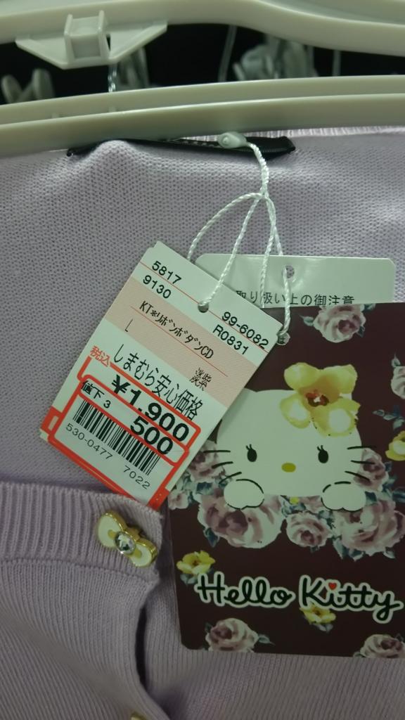 f:id:yuuuuuuuri:20170223150245j:plain