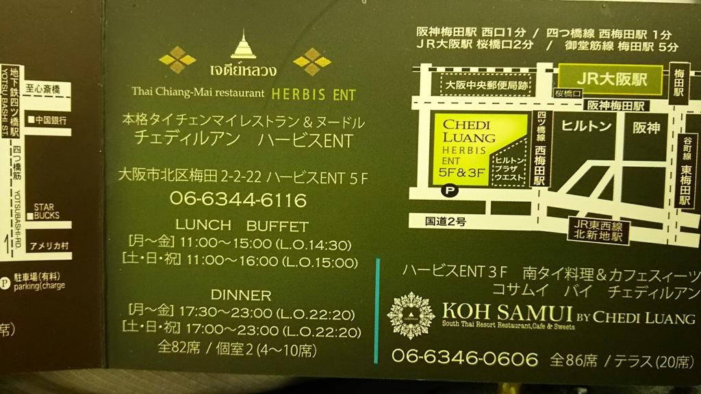 f:id:yuuuuuuuri:20170307185137j:plain