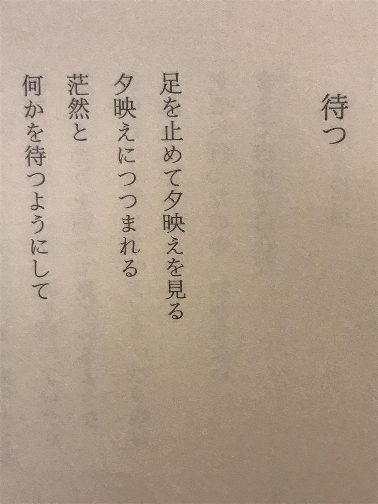 f:id:yuuuyuuujiteki:20170415203121j:image