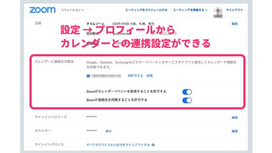 f:id:yuuwa515:20200228083438p:plain