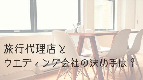 f:id:yuuwhen:20180701145953j:plain