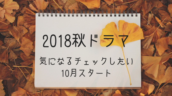 f:id:yuuwhen:20180909172449p:plain