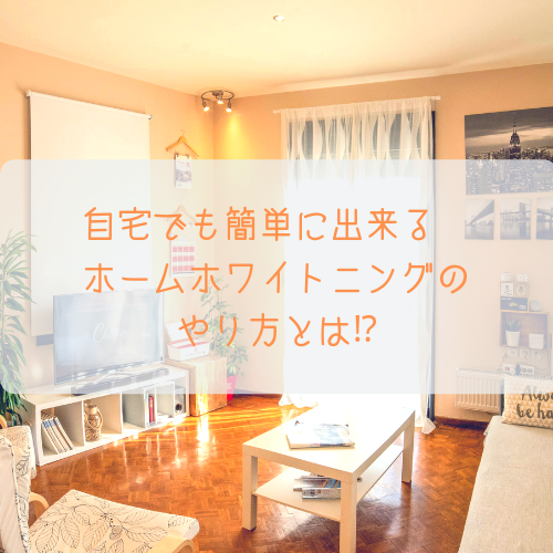 f:id:yuuya11441114:20190219213925p:plain