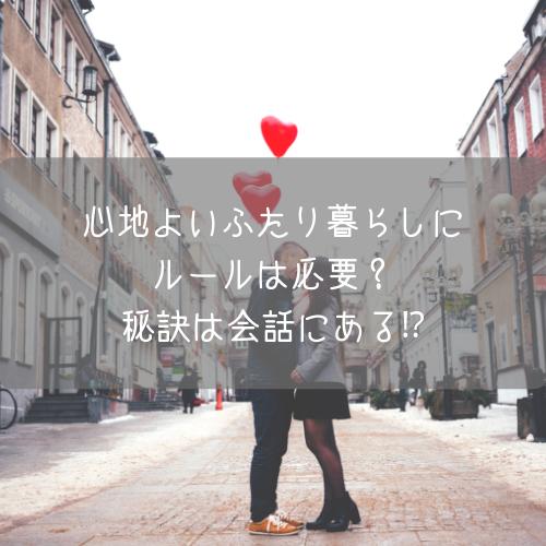 f:id:yuuya11441114:20190219214455p:plain