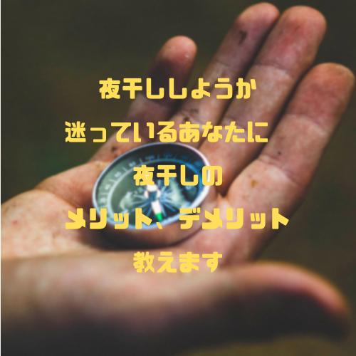 f:id:yuuya11441114:20190219220117p:plain