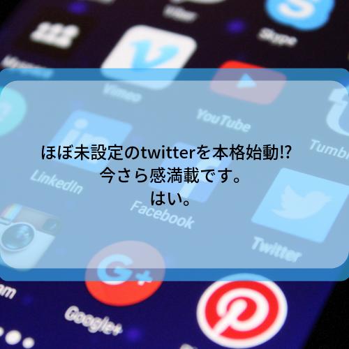 f:id:yuuya11441114:20190219221815p:plain