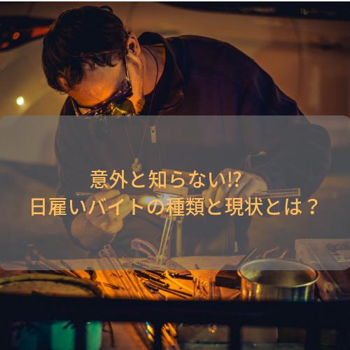 f:id:yuuya11441114:20190219222734p:plain
