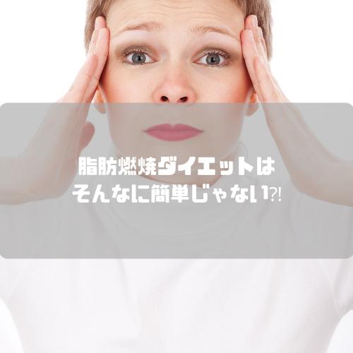 f:id:yuuya11441114:20190219223935p:plain