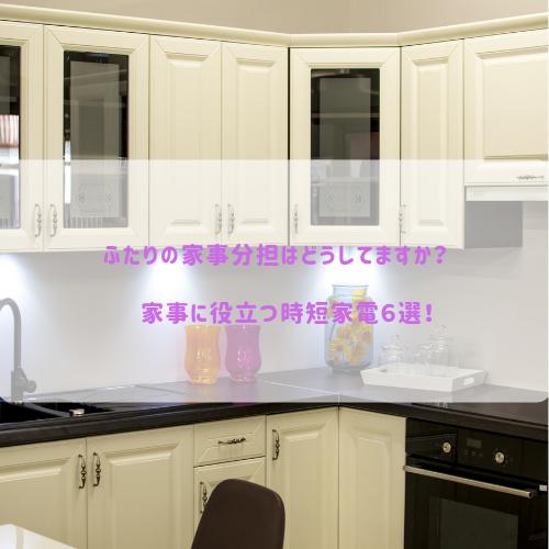f:id:yuuya11441114:20190220213528p:plain