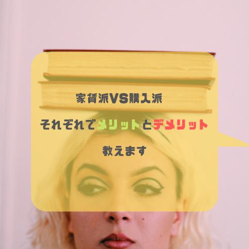 f:id:yuuya11441114:20190223031533p:plain
