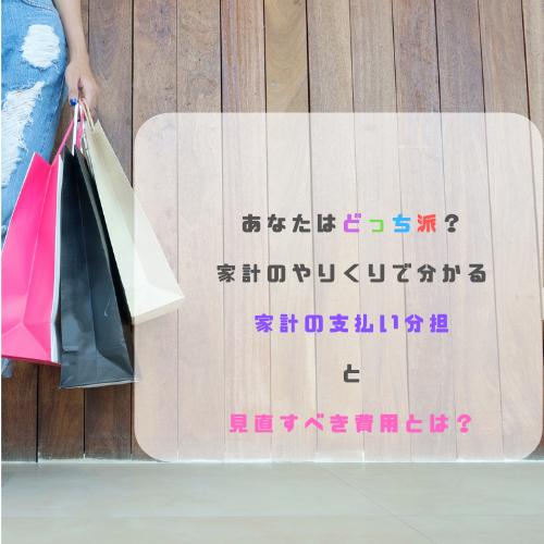 f:id:yuuya11441114:20190223034159p:plain