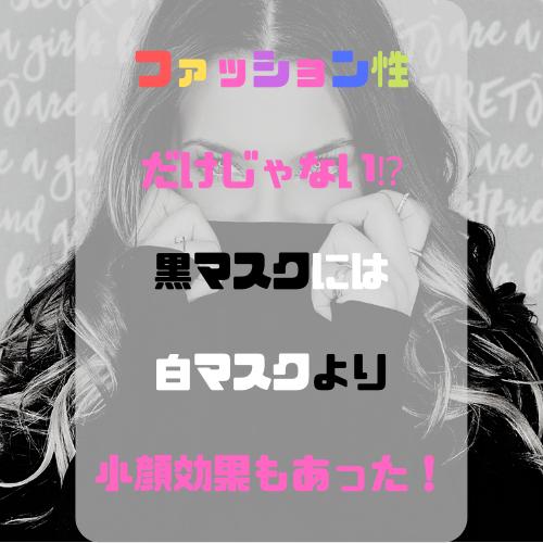 f:id:yuuya11441114:20190228214521p:plain