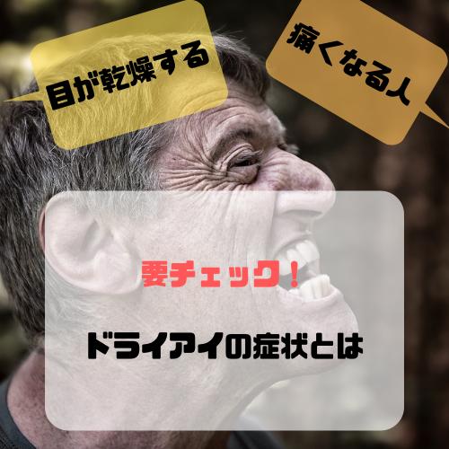 f:id:yuuya11441114:20190301233353p:plain