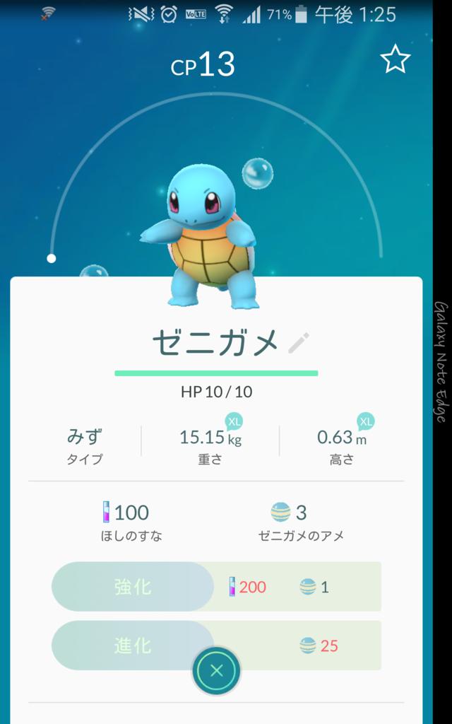 f:id:yuuyamaeda:20160722181714p:plain