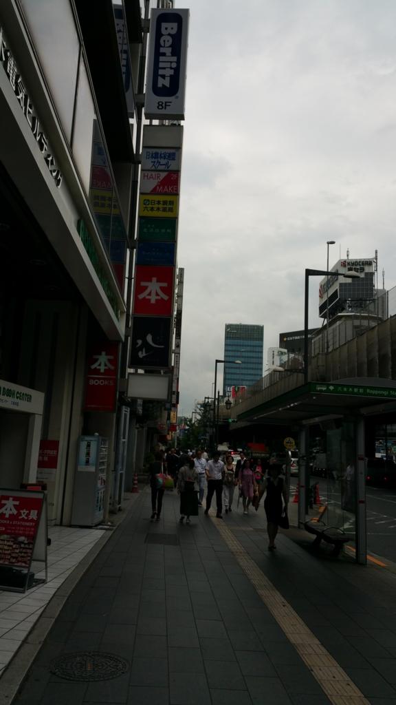 f:id:yuuyamaeda:20160728165350j:plain