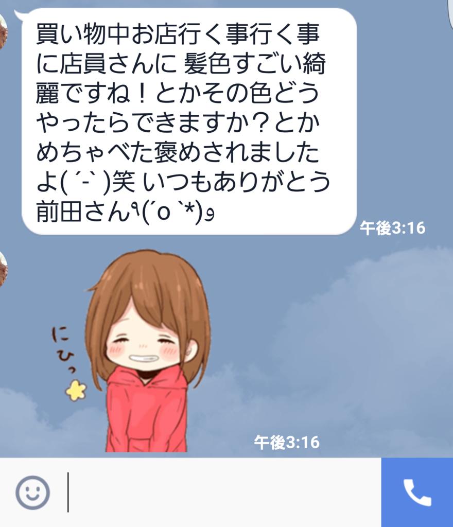 f:id:yuuyamaeda:20161119111830p:plain
