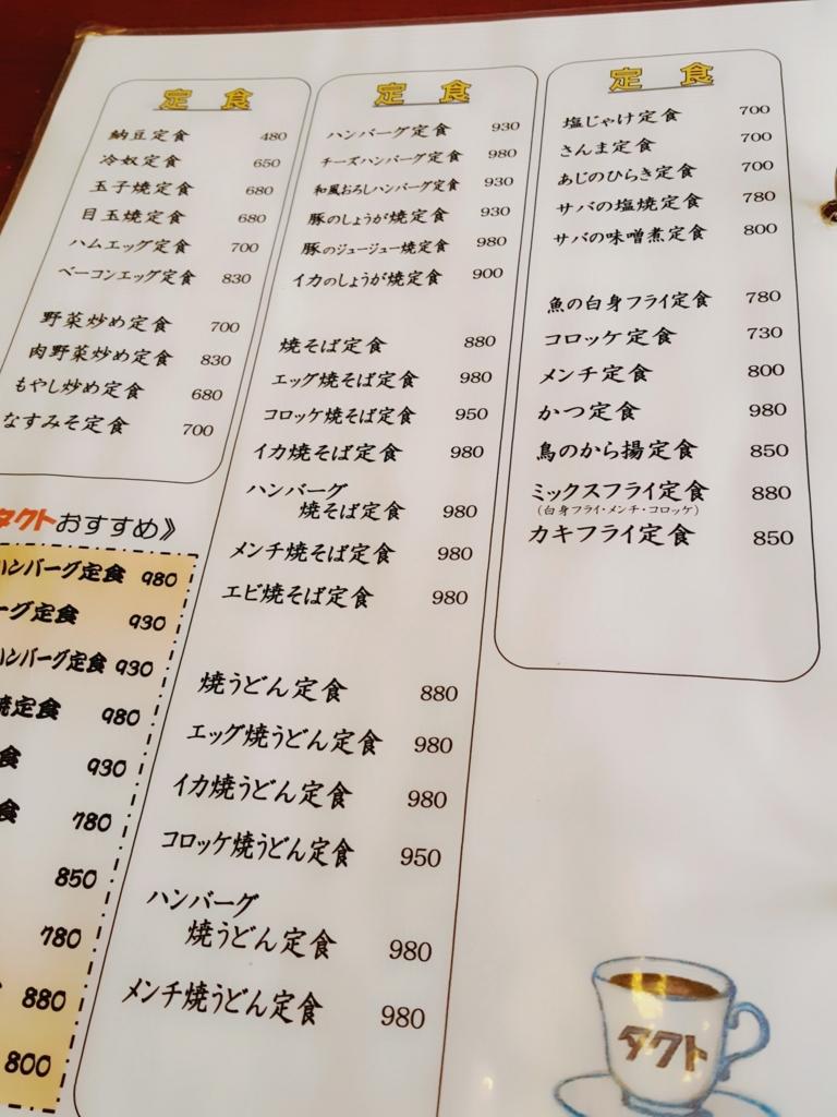 f:id:yuuyamaeda:20161221112519j:plain