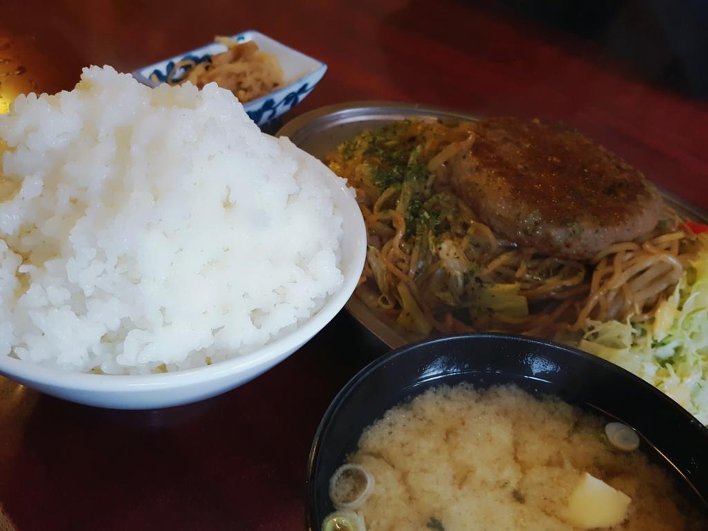 f:id:yuuyamaeda:20161221113103j:plain
