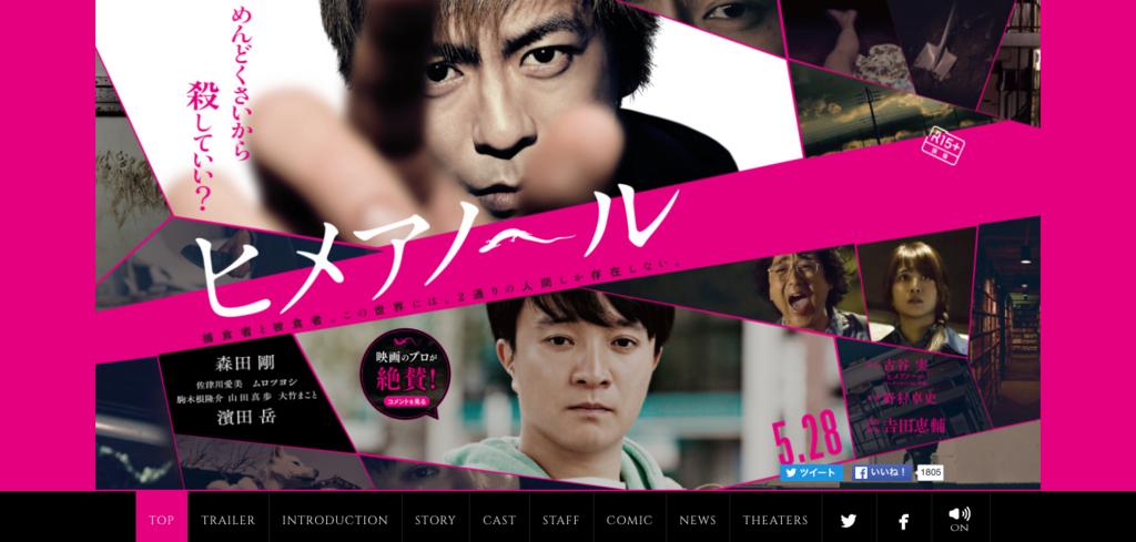 f:id:yuuyamaeda:20170115162539j:plain