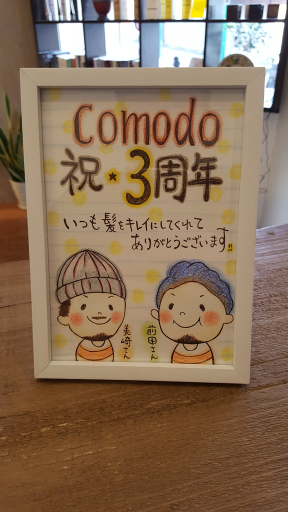 f:id:yuuyamaeda:20170201143217j:plain