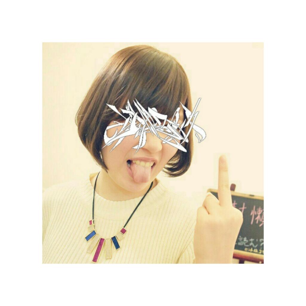 f:id:yuuyamaeda:20170223172705j:plain