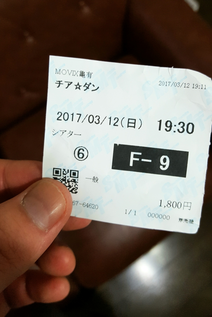 f:id:yuuyamaeda:20170312234315j:plain