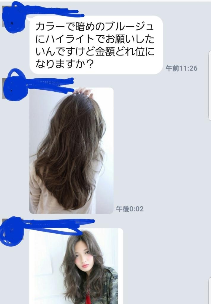 f:id:yuuyamaeda:20170701144351j:plain