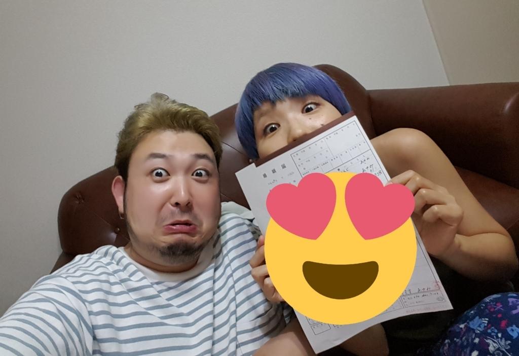 f:id:yuuyamaeda:20170730151324j:plain