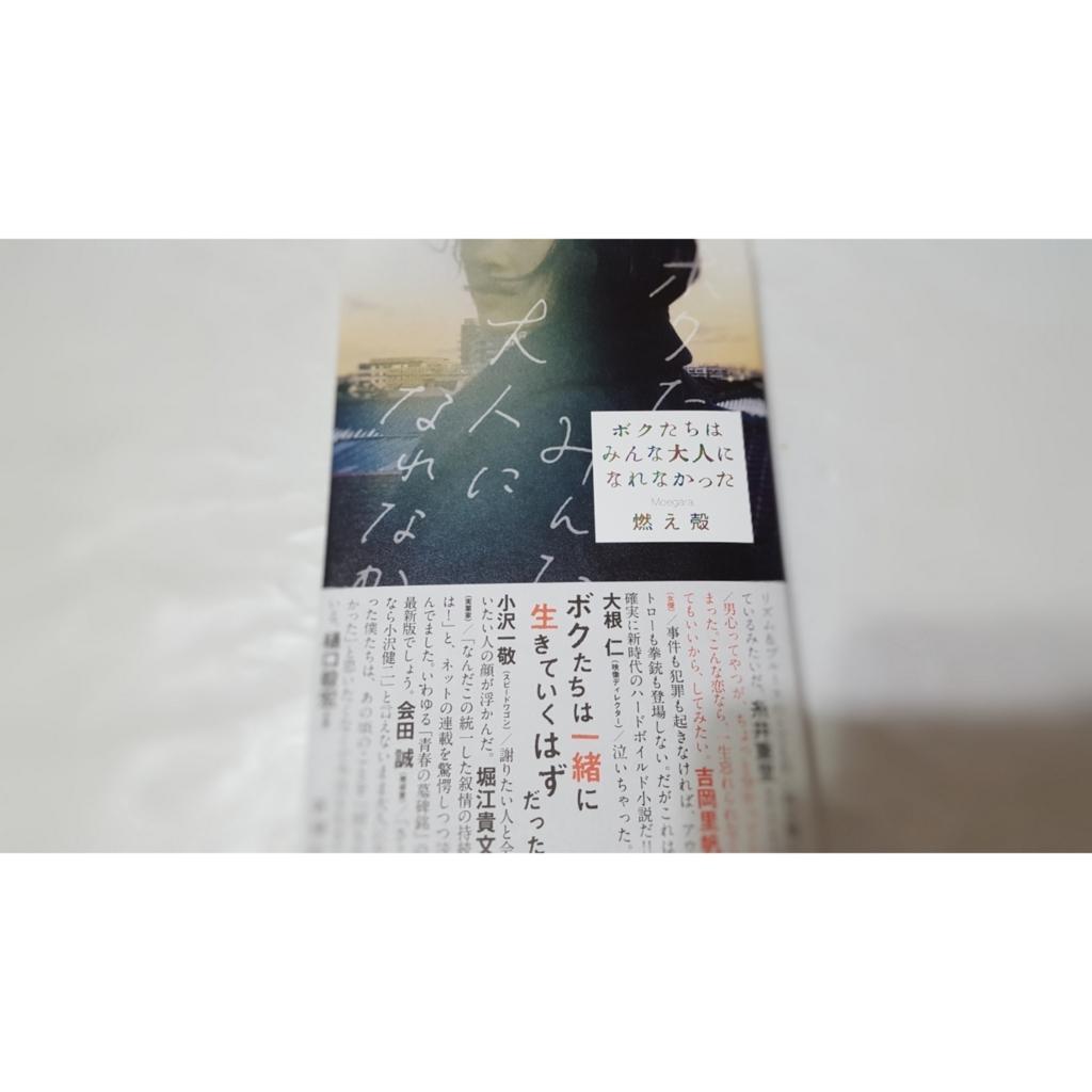 f:id:yuuyamaeda:20170810173040j:plain