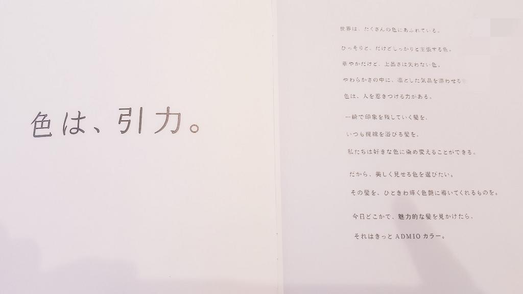 f:id:yuuyamaeda:20170904171644j:plain
