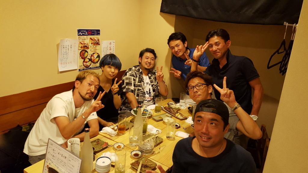 f:id:yuuyamaeda:20170926104058j:plain