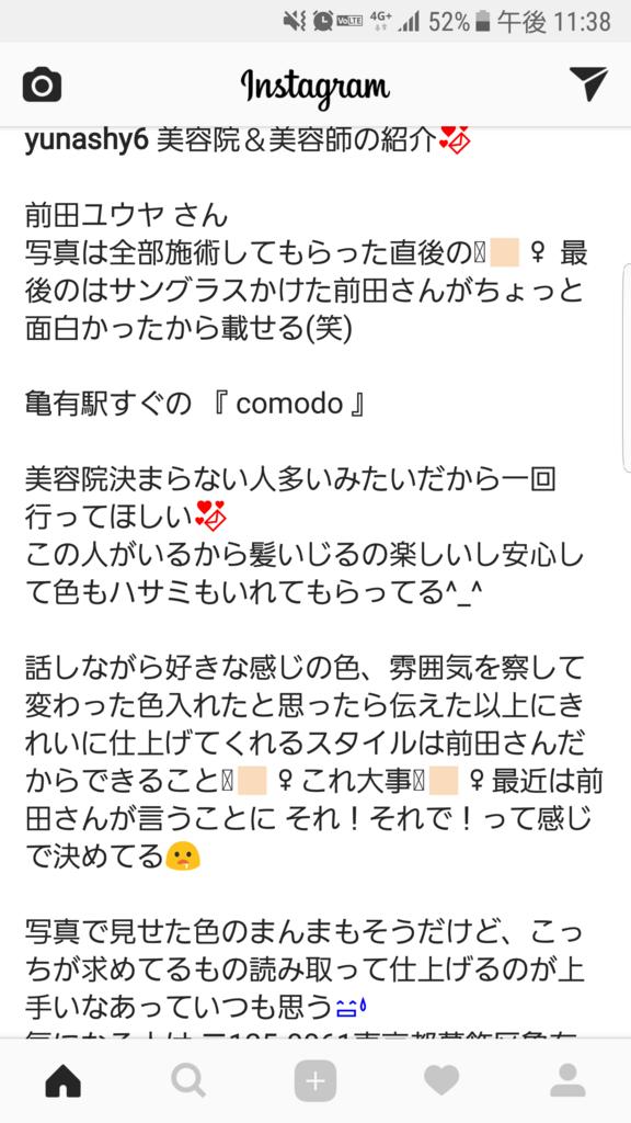 f:id:yuuyamaeda:20171208120924p:plain