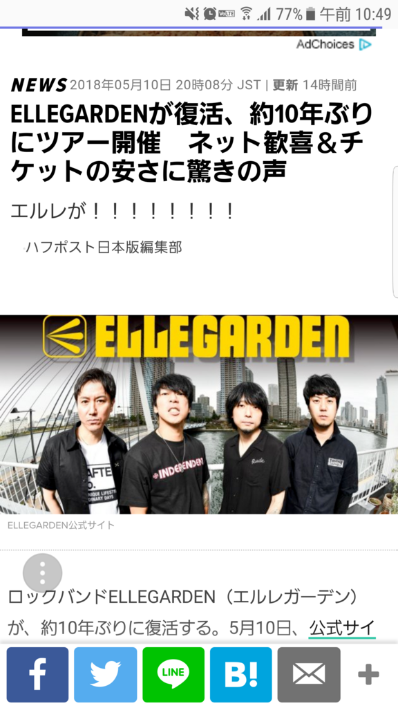 f:id:yuuyamaeda:20180511111029p:plain