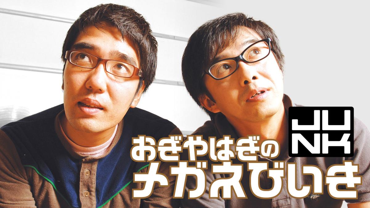 f:id:yuuyamaeda:20190517113717j:plain
