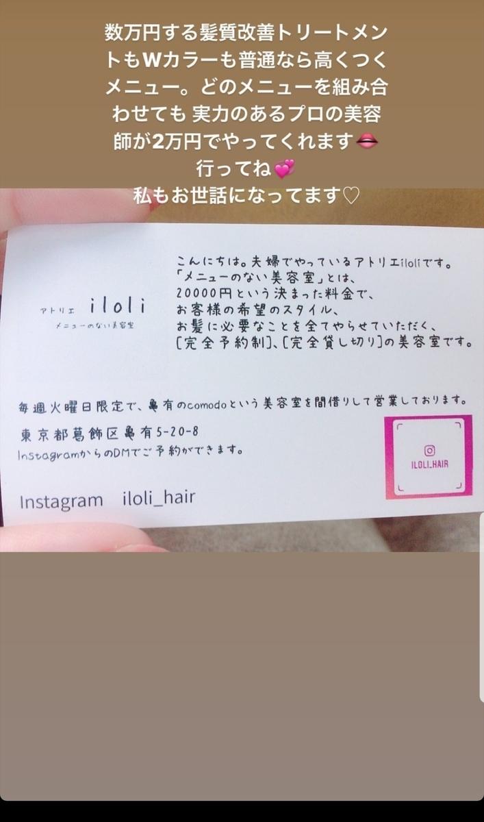 f:id:yuuyamaeda:20191031182524j:plain