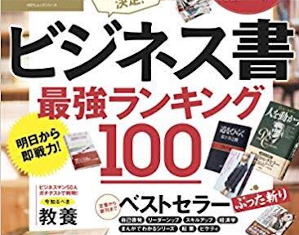 f:id:yuuyasuda:20190524060410j:image