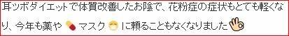 f:id:yuuyu1984:20190601153702j:plain