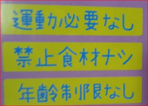f:id:yuuyu1984:20190912184002j:plain