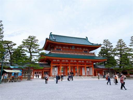 f:id:yuuyuii:20201101155157j:image